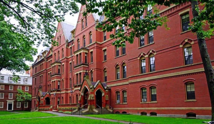 Резултат с изображение за Харвардския университет.